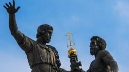 Россия отметила День народного единства. Чем важен для страны этот праздник