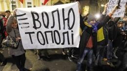 Польша передумала арестовывать задержанного позапросу РФнационалиста Мазура
