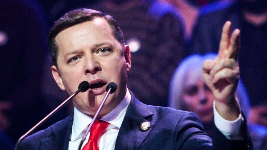 Украинский националист Ляшко станцевал наконцерте под песню Любови Успенской