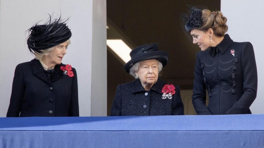 Камилла Паркер-Боулз, Елизавета II и Кейт Миддлтон