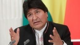 Президент Боливии Эво Моралес покинул пост испешно уехал изстолицы