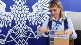 «Почта России» сократит время доставки посылок