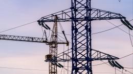 Ляшко объявил опрекращении закупок Украиной электроэнергии уРоссии