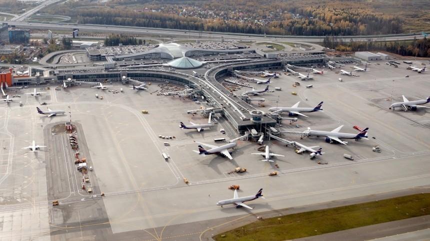 Самолет, направлявшийся вИспанию, вернулся в«Шереметьево» из-за отказа гидросистемы