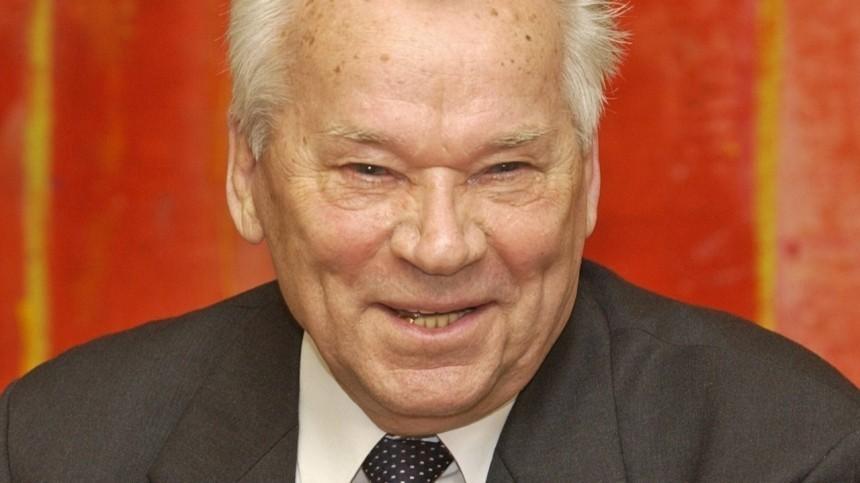Оружие века: 100 лет содня рождения Михаила Калашникова