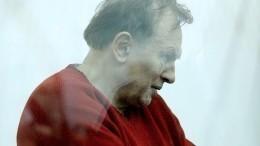 «Чистое сумасшествие»: ВКремле прокомментировали зверское убийство студентки СПбГУ