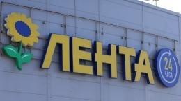 Суд Петербурга приостановил работу магазина «Лента» после массового отравления сотрудников
