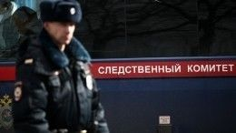 СКРФвозбудил ряд уголовных дел всвязи сугрозами московскому судье