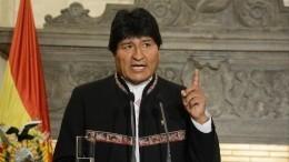 Мексика приютила экс-президента Боливии Эво Моралеса