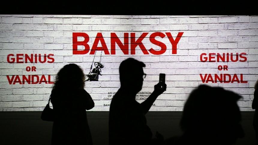 Нарисованная Бэнкси обложка пластинки группы Röyksopp продана зарекордную сумму
