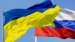 Украинский вице-премьер заявил оготовности кснятию санкций сРоссии