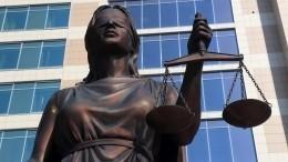 СКвозбудил уголовные дела после угроз убийством судье Мосгорсуда