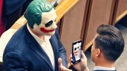Украинский депутат пришел вРаду вобразе Джокера— видео