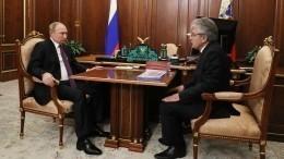 Глава Росфинмониторинга отчитался президенту одеятельности финансовой разведки
