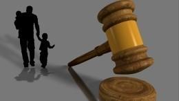 Какое наказание придумали для бывших супругов, которые немогут поделить детей