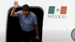 «Мне спасли жизнь»: Моралес заявил, что нанего готовили покушение