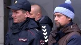 Угрожавшие московскому судье признали свою вину