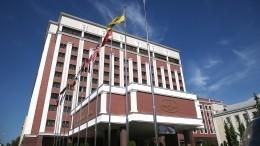 Следующая встреча контактной группы поДонбассу пройдет вМинске 27ноября
