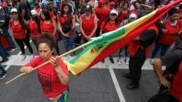 Отставка непомогла: Появились первые жертвы госпереворота вБоливии