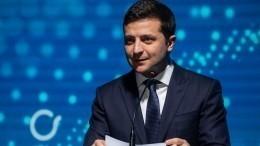 Названы три нарушенных обещания Владимира Зеленского