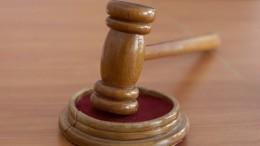 Обвиняемый воскорблении судьи Мосгорсуда Половец признал свою вину