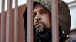Суд арестовал Алексея Вересова, обвиняемого вугрозах московскому судье