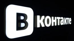 «Комментарии станут интереснее»: воВКонтакте добавят дизлайки