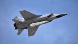 ВАмерике описали сценарий применения Россией своего супероружия