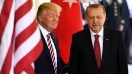 Турция иСША попытаются решить вопрос сзакупкой российских С-400