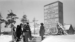 Расправы иказни: ФСБ раскрыла данные озверствах эстонских карателей вгоды ВОВ