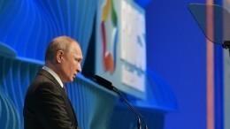 Владимир Путин встретился слидерами Китая иИндии насаммите БРИКС вБразилии
