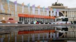 Культурные коды вусловиях глобализации— лейтмотив петербургского форума