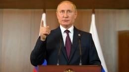 Путин заявил ориске прекращения транзита газа через Украину