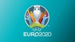 Определились десять из24 участников чемпионата Европы пофутболу 2020 года