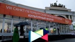 Искусство России иКитая переплелось накультурном форуме вПетербурге