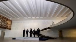 Лидеры стран БРИКС приняли совместную декларацию поитогам XI саммита вБразилии