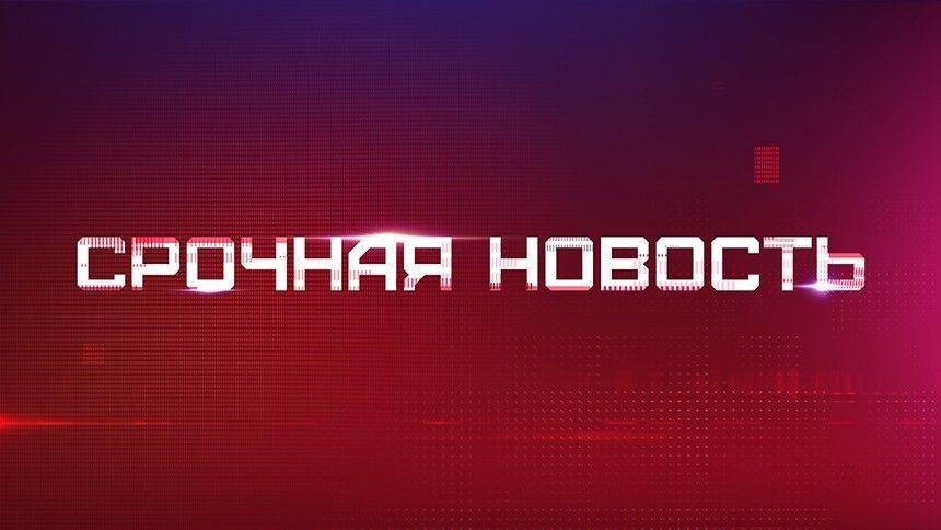 Газопровод взорвался вБашкирии. Начался пожар— видео