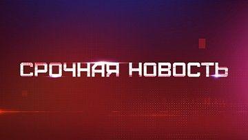 Самолет авиакомпании BEK AIR потерпел крушение рядом саэропортом Алма-Аты