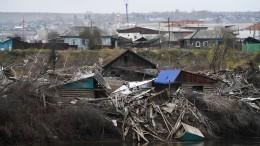 Катастрофическое безразличие: почему чиновники неторопятся помогать иркутским подтопленцам