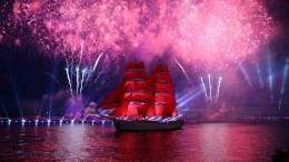 «Алые паруса» назвали главным праздником планеты