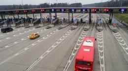 Дорога вбудущее: ВРоссии полностью открыта трасса М-11, связавшая Петербург иМоскву