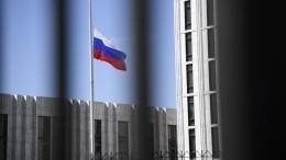 Посольство РФпотребовало отГосдепа невмешиваться вдела страны
