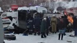 Уперевозчика намаршруте рухнувшего вреку автобуса выявили 38 нарушений