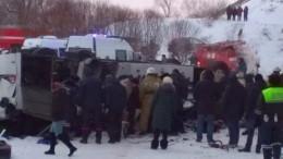 Опубликован список пострадавших вДТП савтобусом вЗабайкальском крае