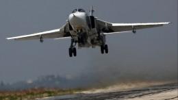 Российские военные расширяют зону воздушного патрулирования вСирии