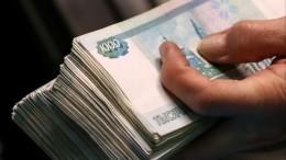 Кабмин поддержал законопроект обувеличении страховой суммы вкладов