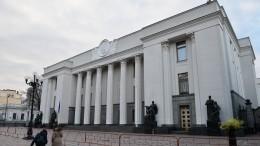 НаУкраине заявили оготовности «принять пару областей» России