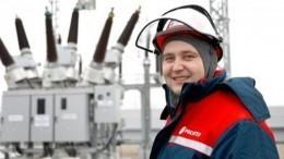 Подстанция последнего поколения начала свою работу вКалининградской области