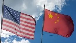 Китай ввел санкции вотношении США