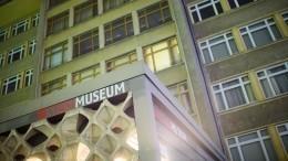 Измузея Штази похищены экспонаты тайной полиции Берлина